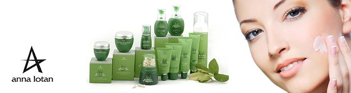 GREENS - для зрелой увядающей кожи