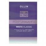 OLLIN Blond Классический осветляющий порошок