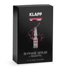 Двухфазная сыворотка Регистрил Klapp