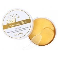 Гидрогелевые патчи для области вокруг глаз Secret Key Gold Premium First Eye Patch